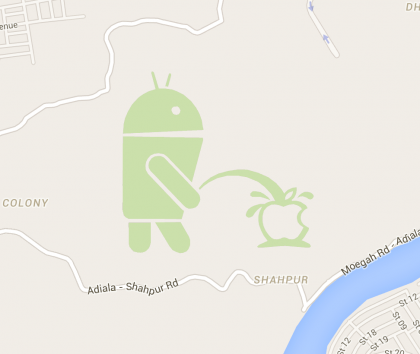 AndroidPiss