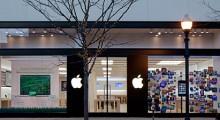 Apple Store Clarendon
