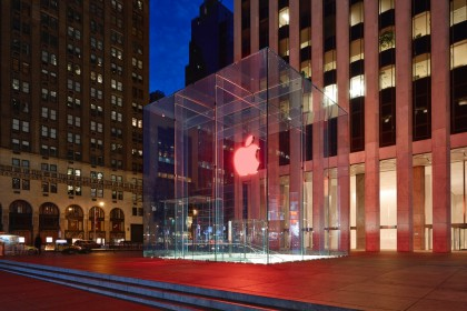Apple Store Fifth Avenue (in New York)