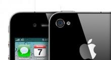 iPhone 4 Cameras
