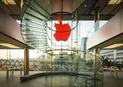 Apple Store ifc mall (in Hong Kong)